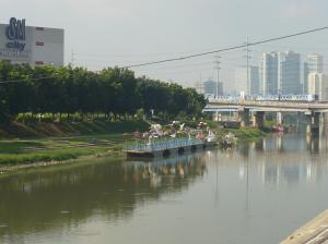 Marikina Skyline