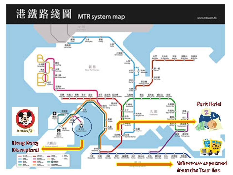 Aug 18,  · If you miss the last one, there are still night buses available. Better yet, a taxi (which aren't too expensive in HK at all) will be your best (and the most direct) bet.